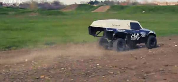Извънземна кола (ВИДЕО)