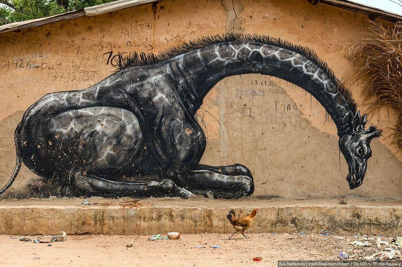 Стените в Гамбия (СНИМКИ)