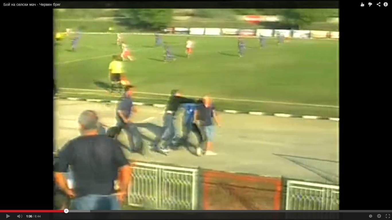 Бой между феновете на селски мач в Червен бряг (ЕКСКЛУЗИВНО ВИДЕО)