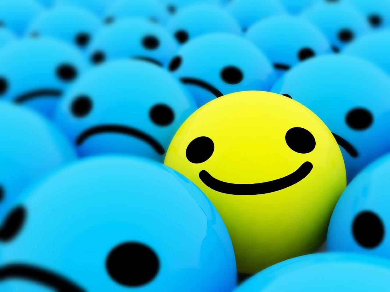Позитивни мисли за твоя шибан ден