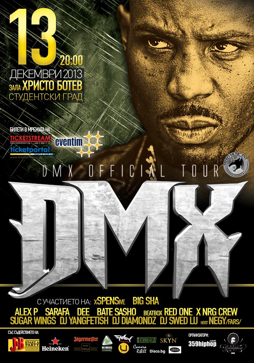 DMX отлага участието си в България с 2 седмици