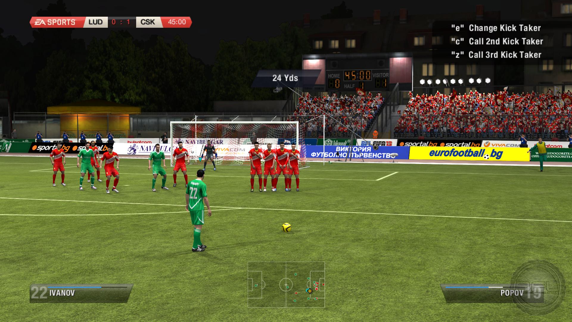 """Гласувай да има """"А"""" група във FIFA15"""