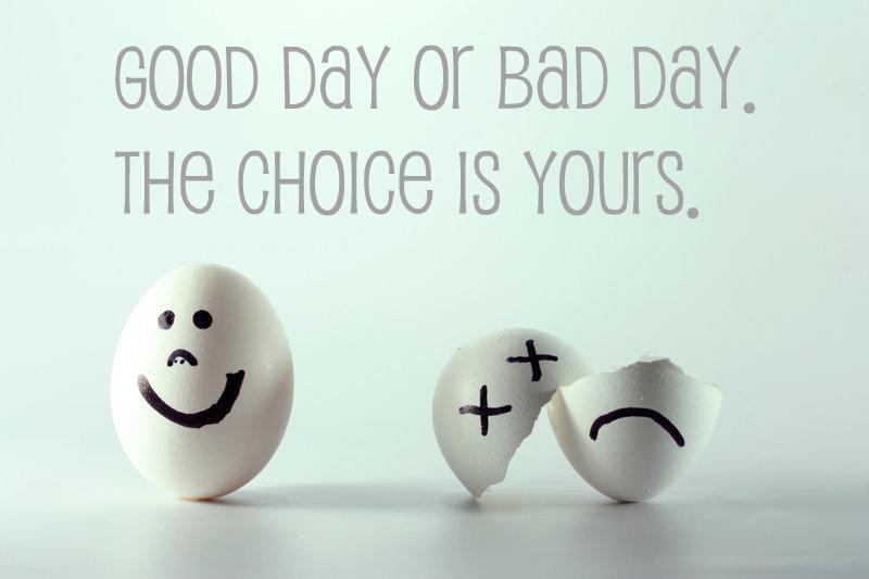 Когато имаш лош ден