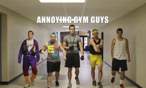 Различните типажи във фитнес залата! Познай се!