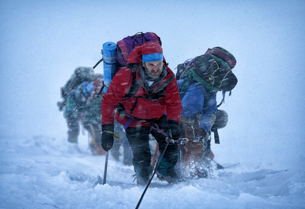 Everest First Look