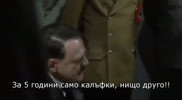 Хитлер се присмива на Батков (ВИДЕО)