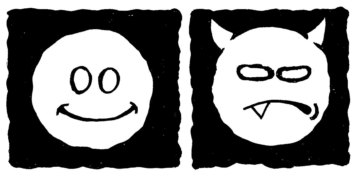 Гуд и Бед Шит