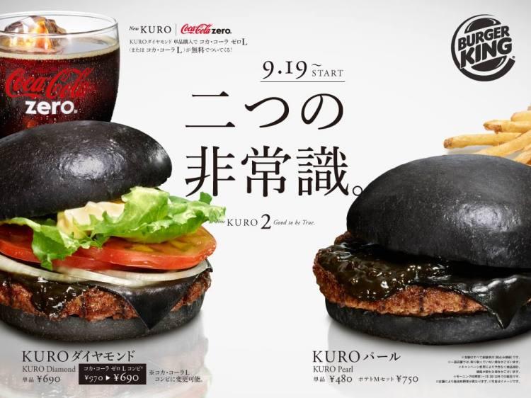 Черен бургер само в Япония