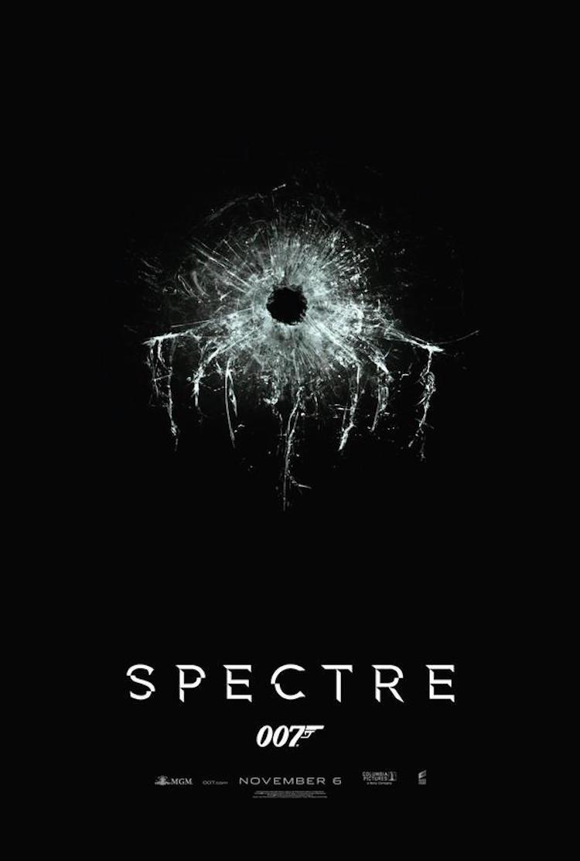 Само в Брато.бг: Официалният постер на новия филм за 007