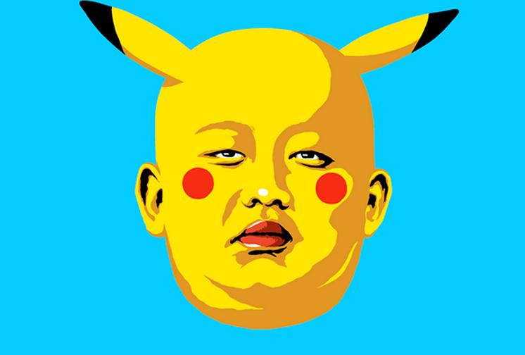 Ким Чен Ун изобразен като Пикачу, Супер Марио, Жокера и Франкенщайн