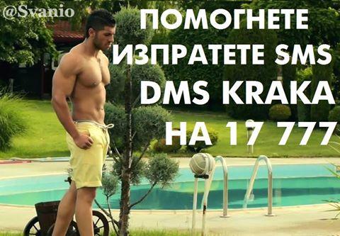 12122514_528381803991455_5301463567069102082_n