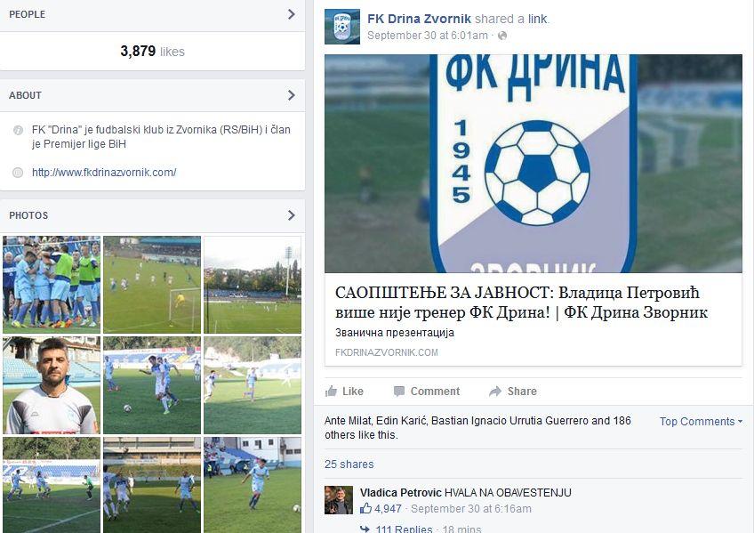 Босненски треньор разбра, че е уволнен от страницата на тима във Фейсбук