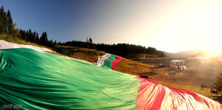 Това е България!, Снимка: Matúš Košút