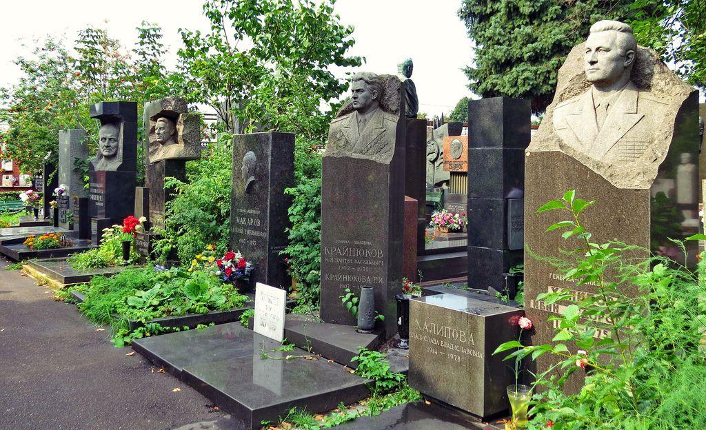 Пускат безплатен интернет на гробищата в Москва