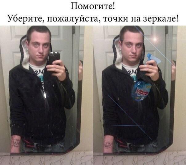 Те помолиха да им редактират снимките на фотошоп (ГОЛЯМА ГРЕШКА)