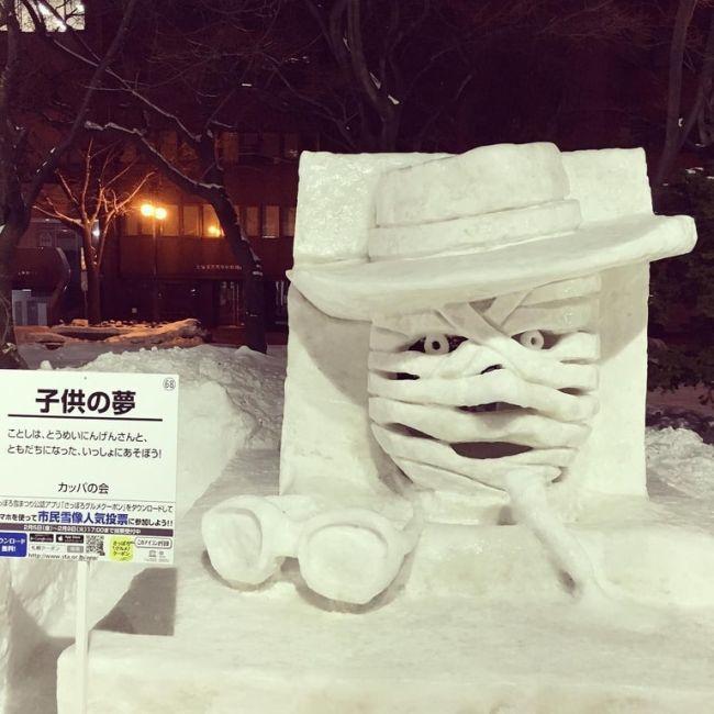 sapporo_snow_festival_04