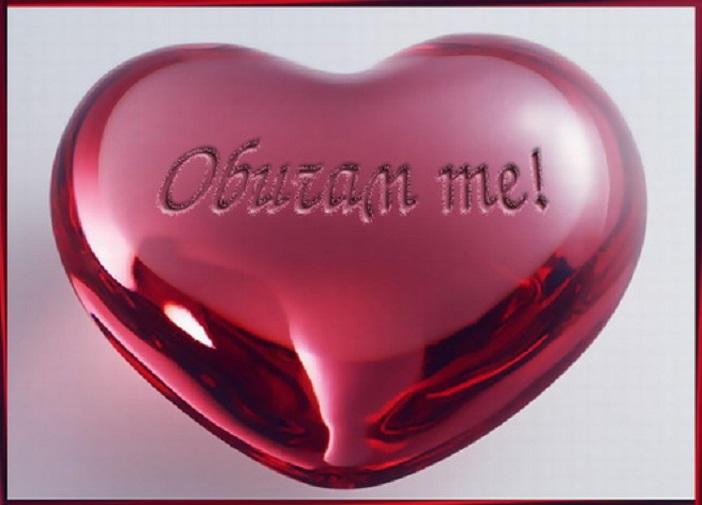 Кръщават хлебарка на любимата ти за Свети Валентин