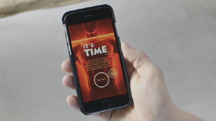 Приложение за телефон ще ни казва дали е време да се изкъпем