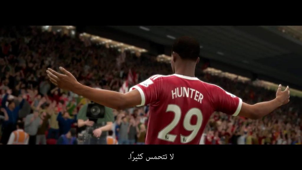 new-fifa-17-trailer-story-mode-f-1024x576