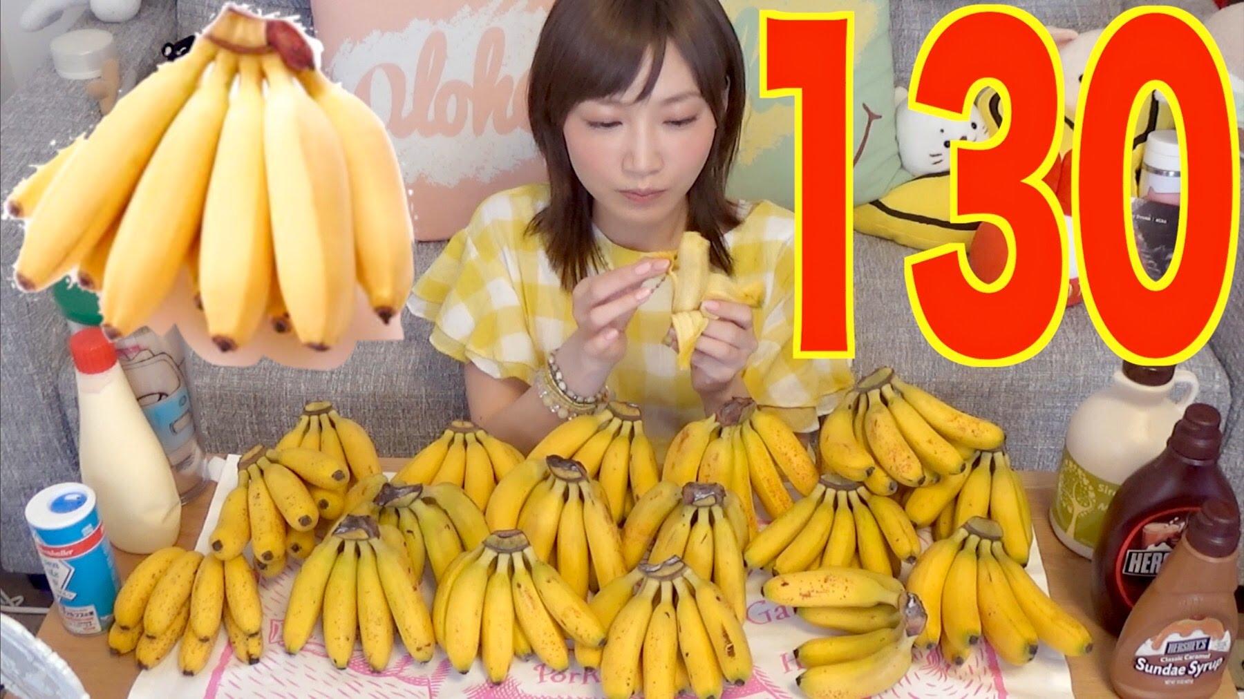 Японка излапа 137 банана наведнъж и ядоса Китай (ВИДЕО)