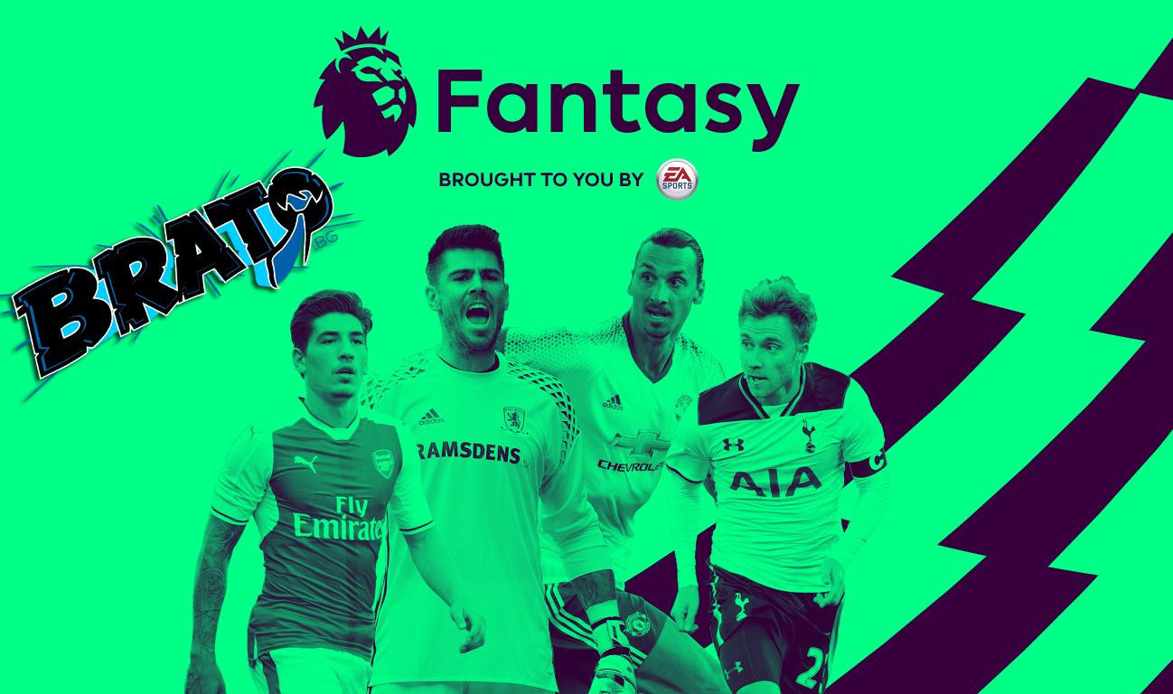 Идеалният отбор на кръга във Fantasy Premier league
