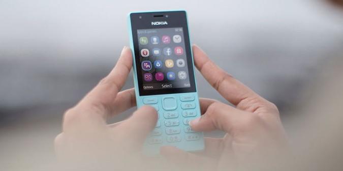 Nokia пусна телефон, чиято батерия ще издържа 24 дни