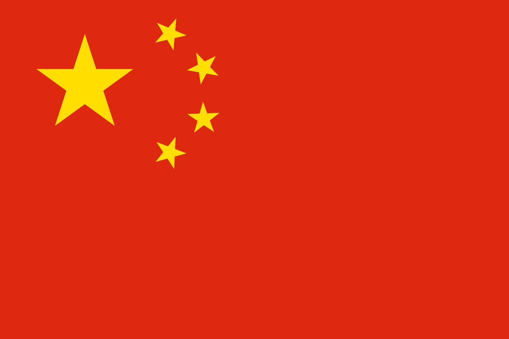 Китаец върна 175 милиона долара и за награда получи кутия цигари