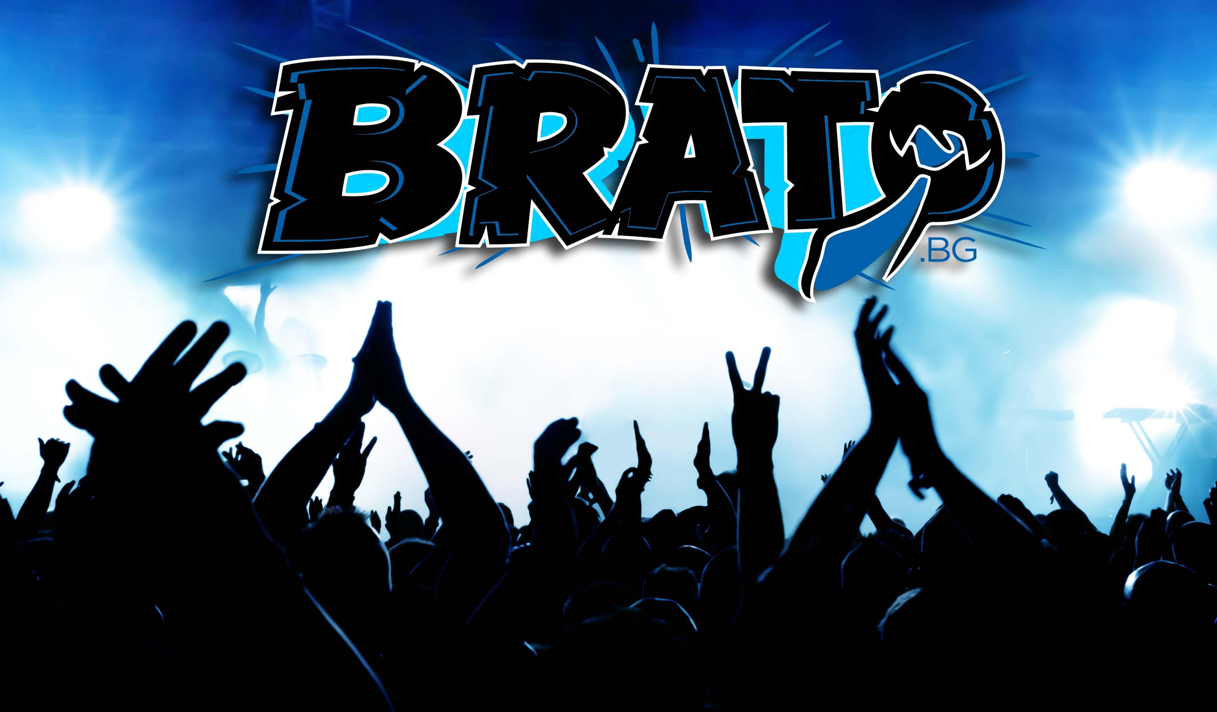 Отворено писмо от авторите на Brato.bg