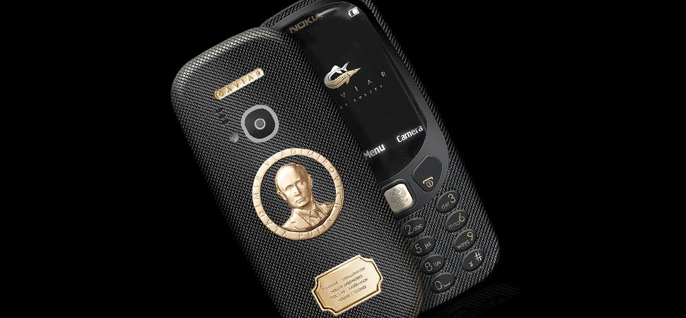 Пускат луксозна версия на 3310 с лика на Путин, струва повече от iPhone
