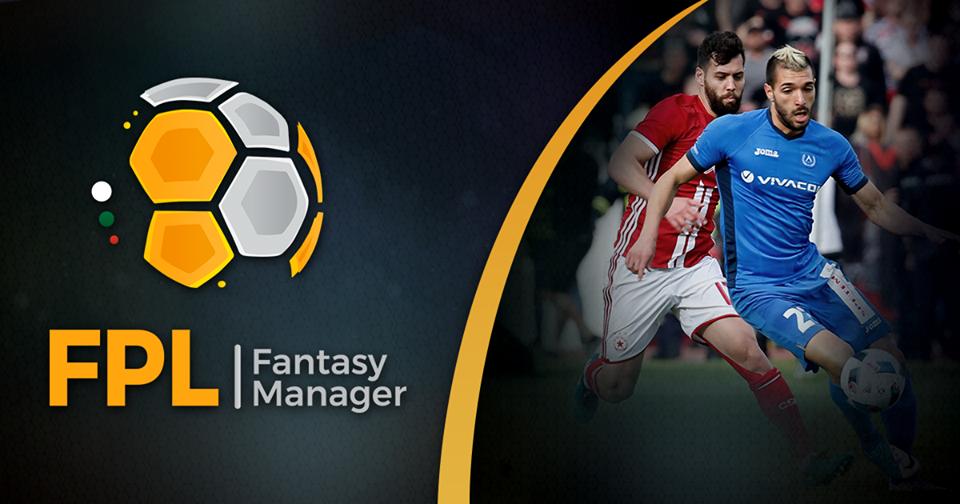 Fantasy Manager и за родното първенство