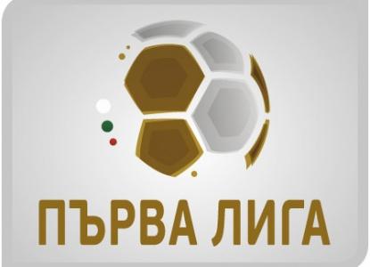 Знаем кой кръг играят Левски-ЦСКА и цялата програма за новия сезон в Първа лига