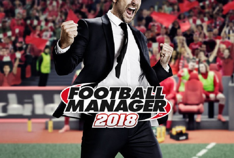 Ясна е датата, на която излиза Football Manager 2018