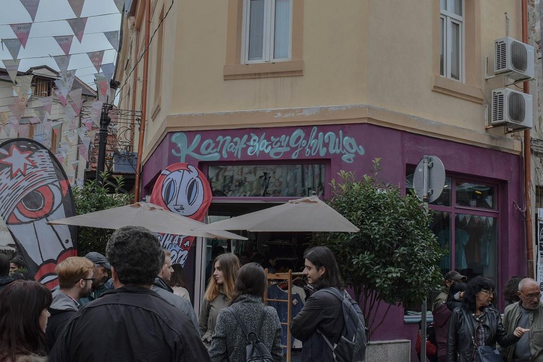 Капана Фест – другата България