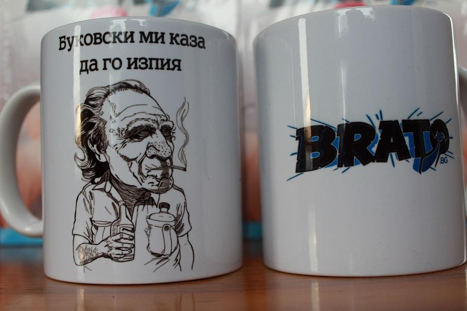 Brato.bg с лимитирана серия чаши за къркане в офиса (СНИМКИ)