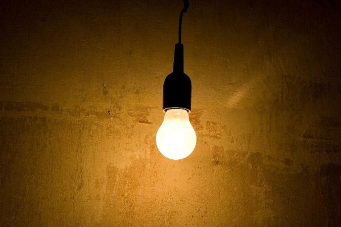 На вниманието на Шушана: Домакиня получи сметка за ток за $284 милиарда