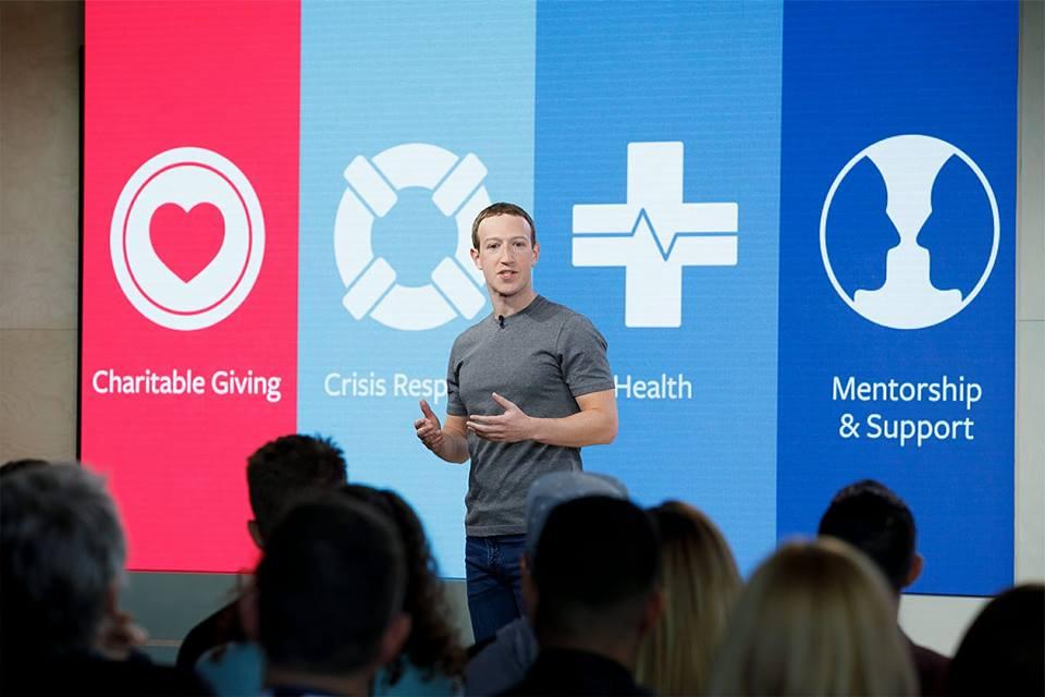 Марк Зукърбърг иска да ни раздели