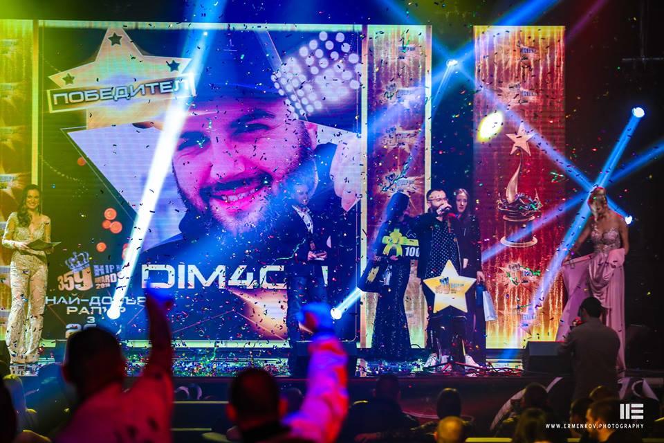 Епична битка между петима изпълнители за Най-добър рапър на 2018
