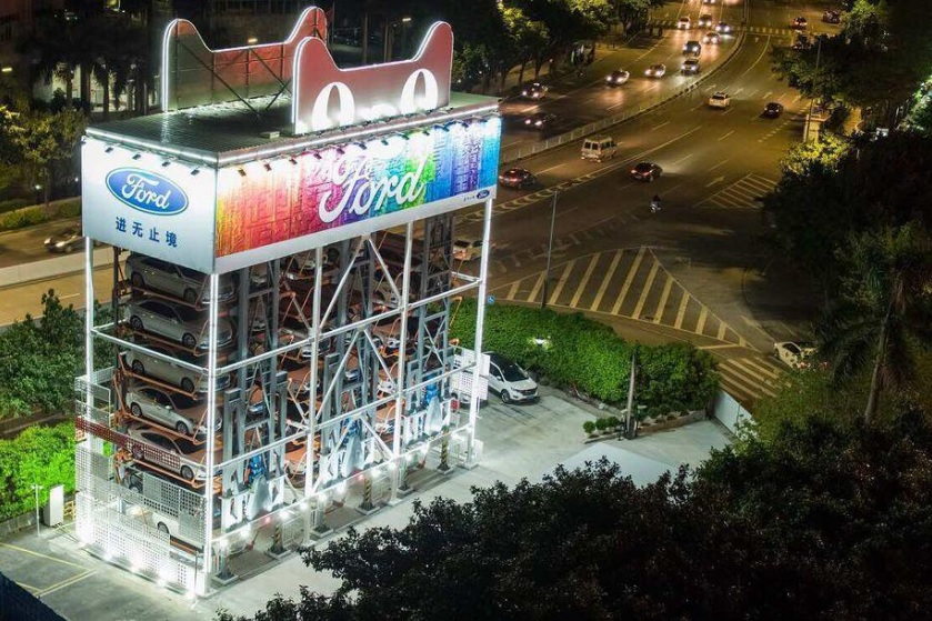 В Китай заработи автомат за продажба на автомобили