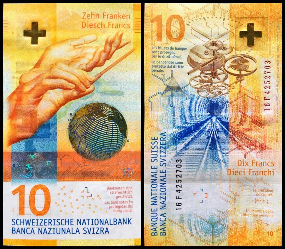 Най-красивата банкнота в света