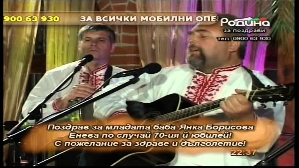 Поздрав с този тотален български хит по случай петъка (ВИДЕО)