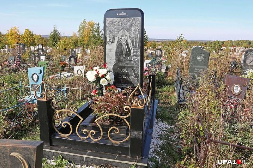 Надгробна плоча във формата на iPhone