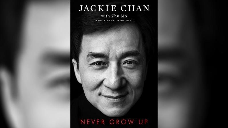 Биографията на Джеки Чан: Проститутки, алкохол и много откровения