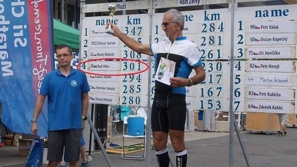 Уникално постижение! 71-годишен българин тича над 711 км в Унгария