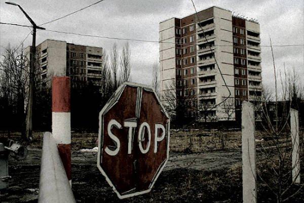 Изоставеният град Припят (СНИМКИ)