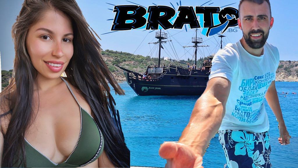 BratoTV на разходка с лодка и яка Цецка в Кипър (ВИДЕО)