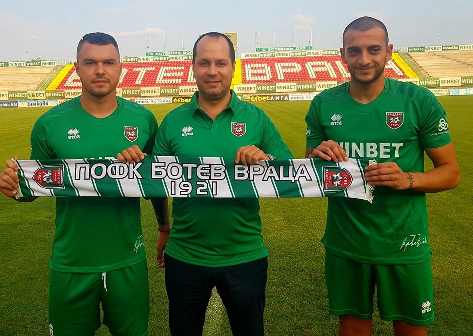 Официално: Първа лига отново си има Божигол