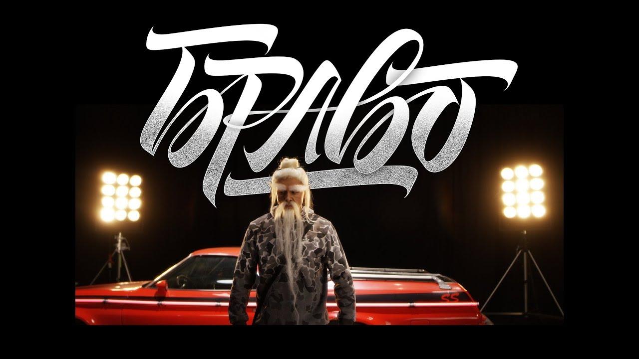 """Ицо Хазарта фаворит за """"Рапър на годината"""", WOSH MC и Yoko ще са водещи на хип-хоп наградите"""