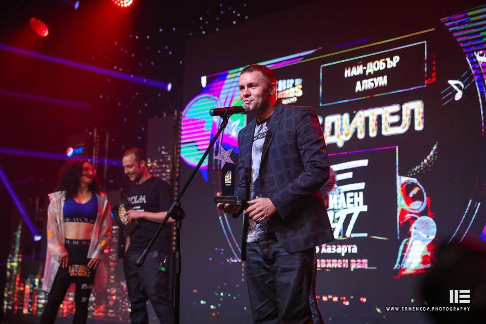 Ицо Хазарта е Рапър на годината на 359 Hip Hop Awards 2020