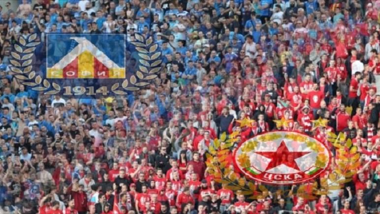 """ПИТАМЕ: Кой ще е големият победител от дербито """"Левски"""" – ЦСКА?"""