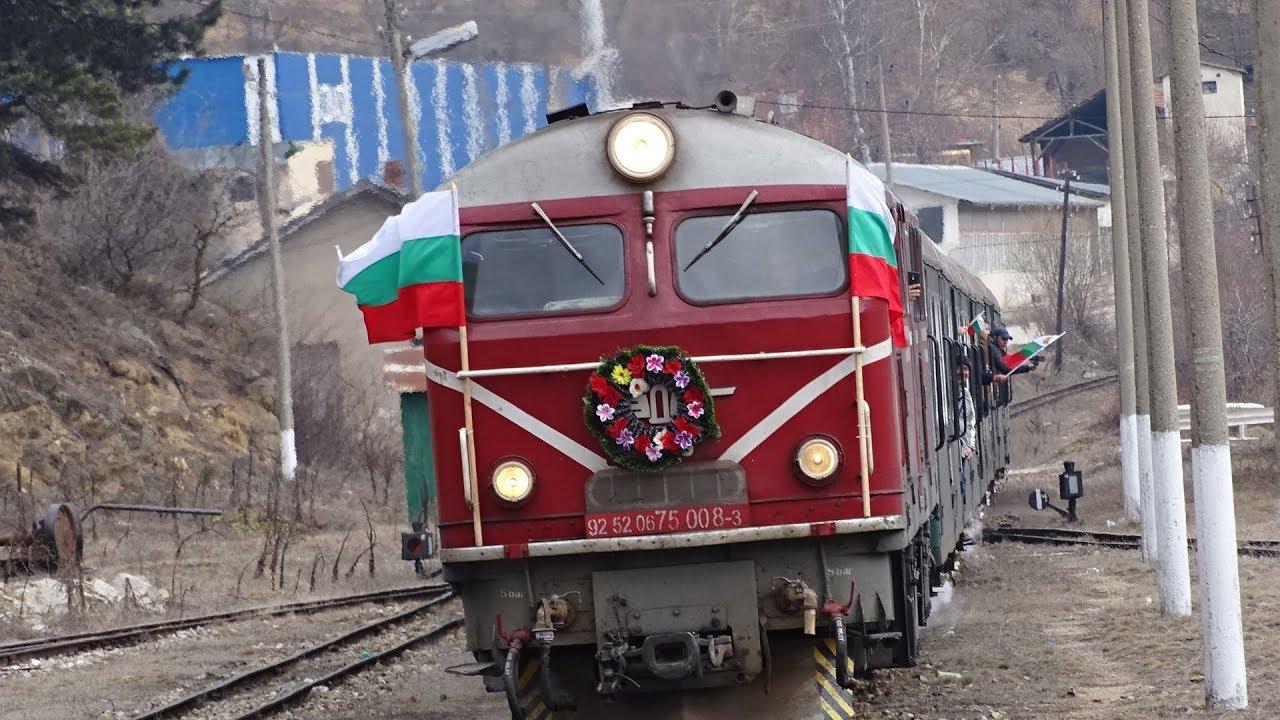 Не може да бъде! Най-бавният влак в света бил у нас: 34 км за 100 минути!
